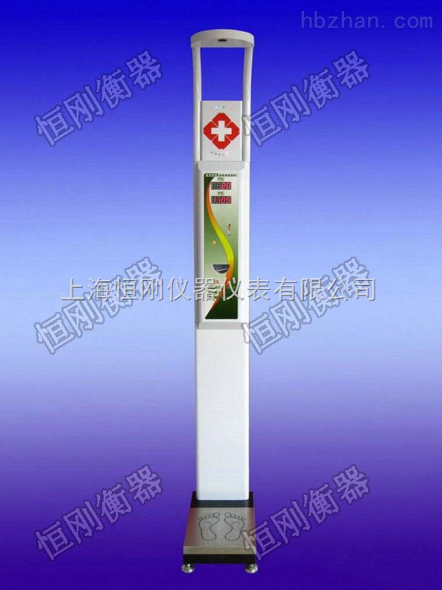 HW-700Z超声波身高体重测量仪制造商