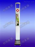 WCSHW-700Z超声波身高体重测量仪制造商