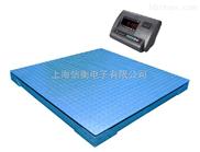 供应耀华SCS-5T电子地磅、电子平台秤、地磅制造厂家