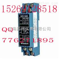 山东*【DGG-3110一入二出信号隔离器】山东信号隔离处理器