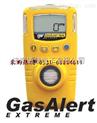 供應加拿大BW原裝進口GasAlert Extreme一氧化碳檢測儀