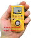供應Bw原裝進口GasAlert Extreme氨氣檢測儀