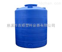 4立方塑料储水箱