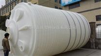 50立方塑料储水箱