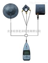 AWA6256B+T三轴向振动分析仪