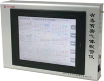 TH-2200有毒有害气体在线报警仪