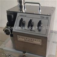 TDA-5B實驗室氣溶膠發生器