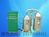 200L蒸馏水机