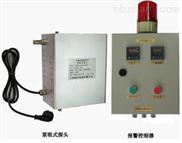 固定/在线式六氟化硫氧气检测器