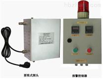固定/在線式六氟化硫氧氣檢測器
