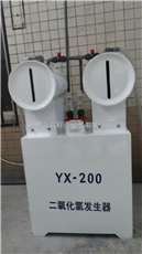 广东二氧化氯发生器哪家的质量zui好