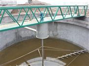 重庆悬挂式中心传动污泥浓缩机厂家销售