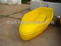 塑料渔船,塑料渔船厂家,塑料渔船批发价格