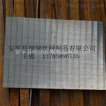 不锈钢条缝筛片型号 不锈钢条缝筛片特点