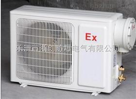 BFKT-50挂式冷暖防爆空调机