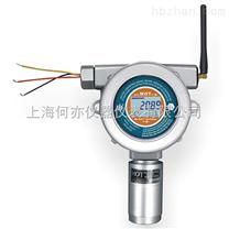 MOT300-03无线传输型臭氧检测仪