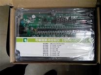 QYM-ZC-30D脉冲控制仪