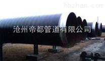 帝都专业生产3PE防腐钢管