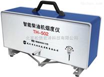 TH-502型智能柴油机黑度仪