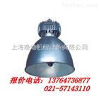 NGC9860|NGC9860-J1000W|高效场顶灯|上海厂家