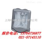 NSC9700通路灯|NSC9700--J400W|上海厂家