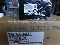 安川电机SGMJV-04ADE6S