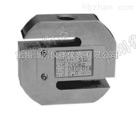 桐城市75kgS型拉力称重传感器