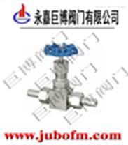J21W螺纹针型阀