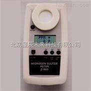 美国ESC Z-900手持式硫化氢检测仪