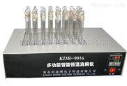 KDB-9016多功能智能恒溫消解儀