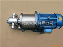 KCGC型高温磁力泵