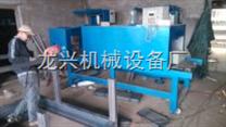 热塑膜包装机岩棉板热收缩膜包装机价格