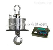 上海产吊勾秤/10吨无线电子勾头秤