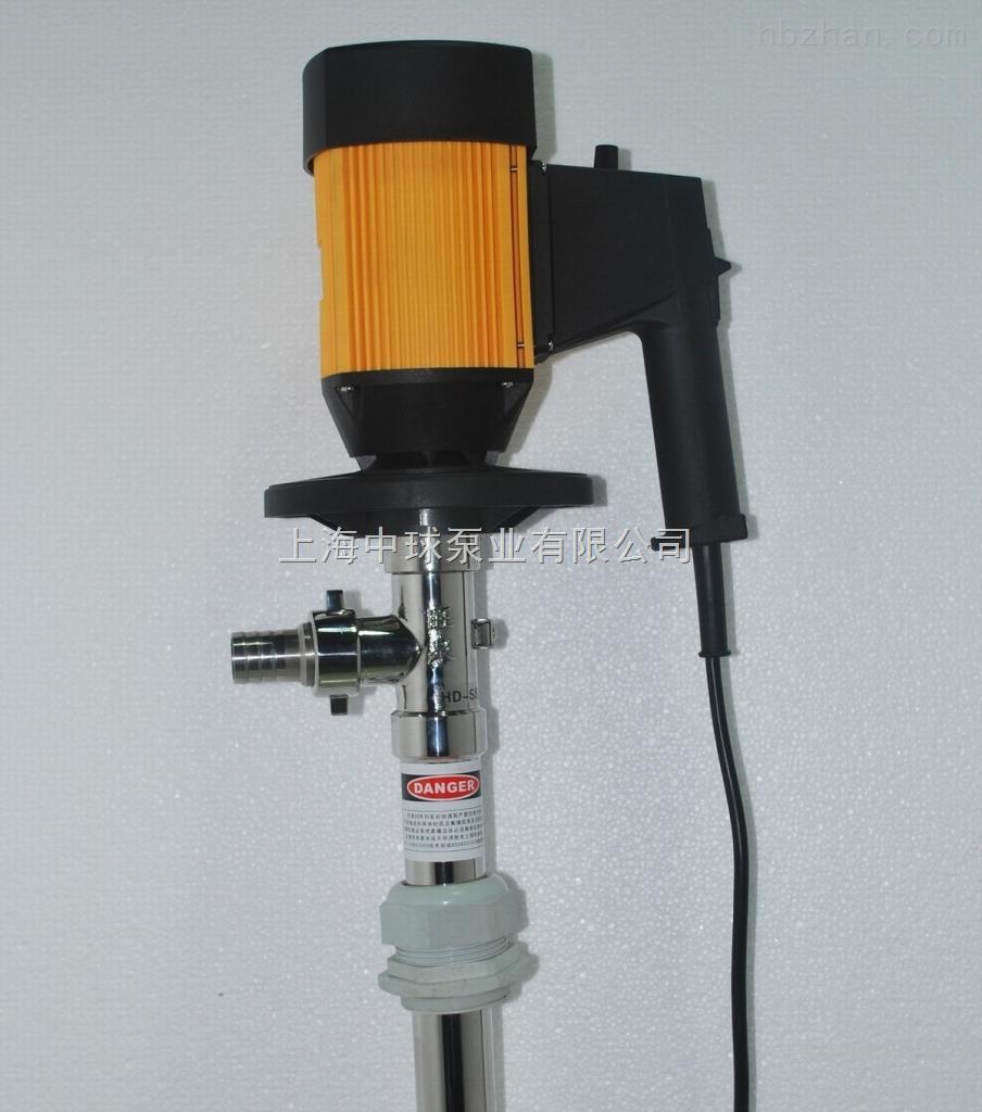 氟塑料耐腐蚀电动油桶泵
