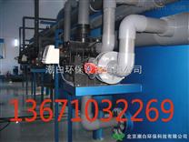 石家庄桶装水设备价格桶装水生产设备