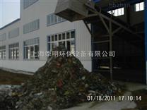 日处理200吨 全封闭 机械化 生活垃圾分选系统