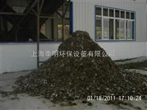 上海季明 雷竞技官网app 300吨/日 全封闭 机械化 生活垃圾破碎机