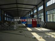 供应生活垃圾综合处理厂 300吨/日 大型垃圾处理设备