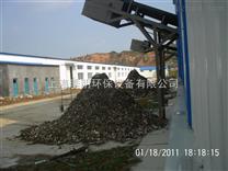 季明雷竞技官网手机版下载 建设300吨/日 资源化 无害化 生活垃圾综合处理厂
