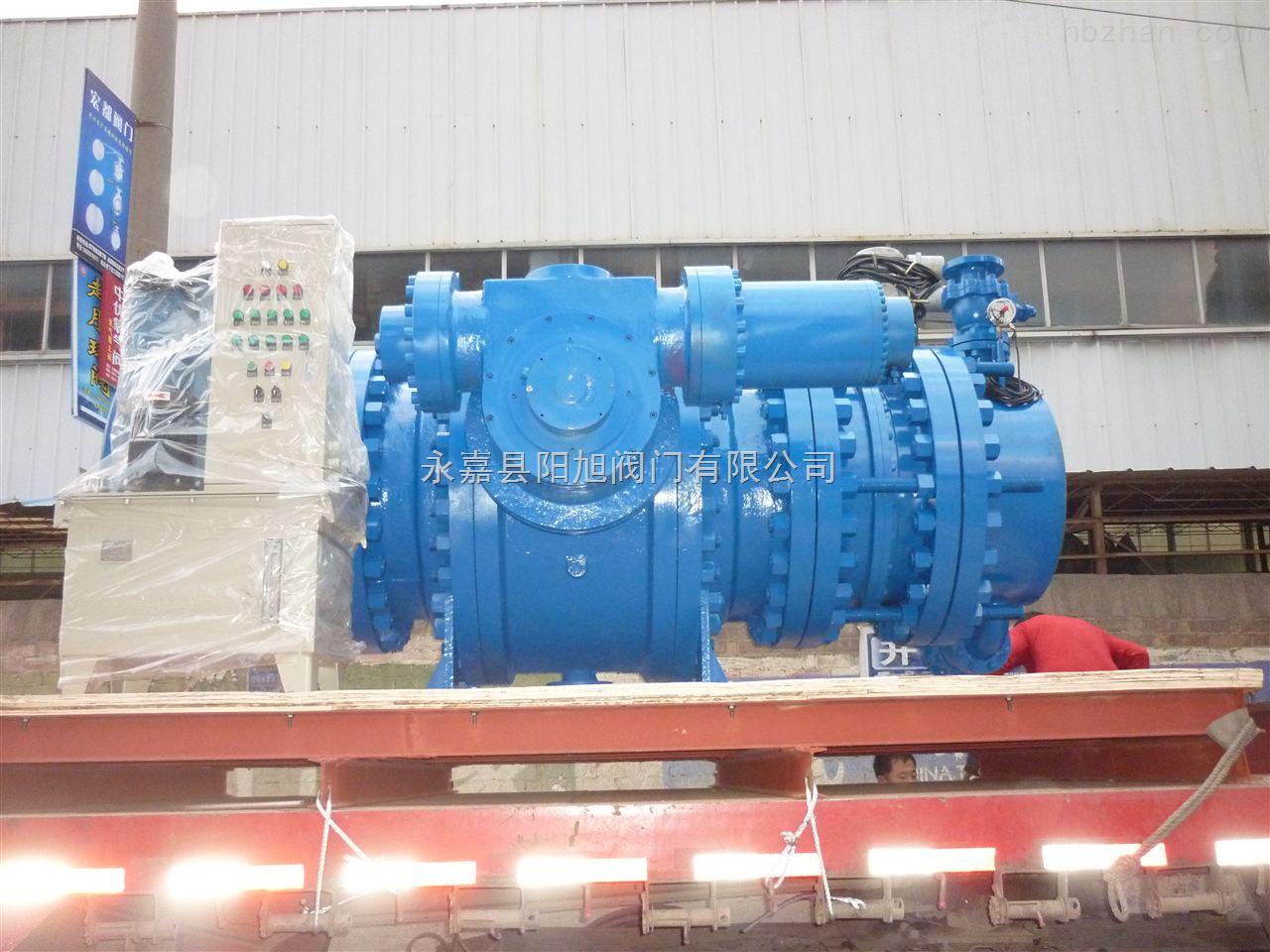 gd7xdq gd7xdq水电站专用球阀