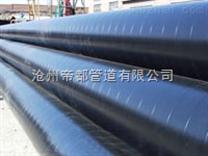 环氧煤沥青防腐钢管,3PE防腐管道