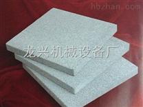 自动化水泥发泡生产线厂家/自动化水泥发泡生产线供应商