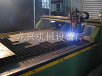 龙兴机械设备数控龙门式等离子切割机生产/工业等离子切割机设备原理图