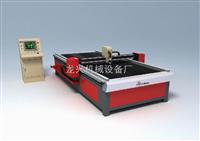龙兴机械设备精细等离子切割机生产技术/工业等离子切割机报价