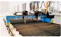 龙兴机械设备激光等离子切割机图片/等离子切割机焊割设备批发商