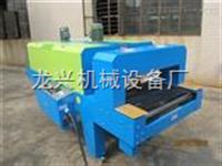 龙兴机械设备烟草热塑膜包装机价格/电池热塑膜包装机哪个好