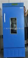 珠江牌生化箱特價(LRH-250A)250L生化培養箱