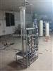 供應工業用水離子交換betway必威手機版官網