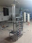 供应工业用水离子交换设备