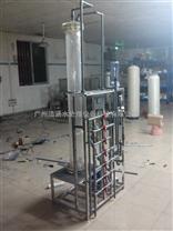 供应工业用水离子交换雷竞技官网app